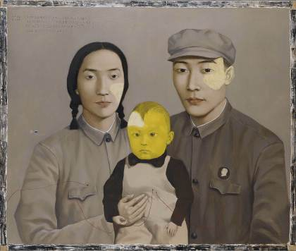Zhang-Xiaogang_Bloodline-Big-Family-Family-No.2